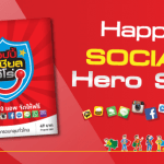 Happy Social Hero SIM - пакет от оператора DTAC