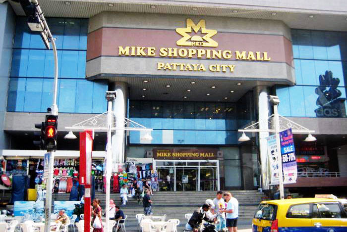 Комплекс Mike Shopping Mall в Паттайе